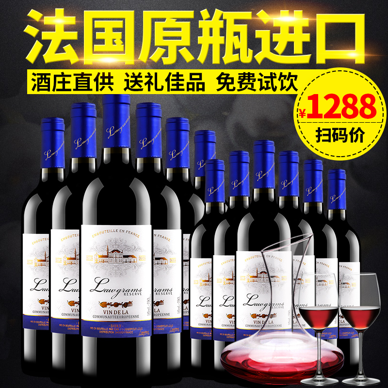 French original bottle of French red wine imported dry red wine Duke 14 degree full box of Cabernet Sauvignon 6 free gift box