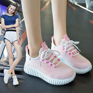 夏季网面透气跑步鞋2019新款学生百搭小白鞋ins超火软底运动鞋女