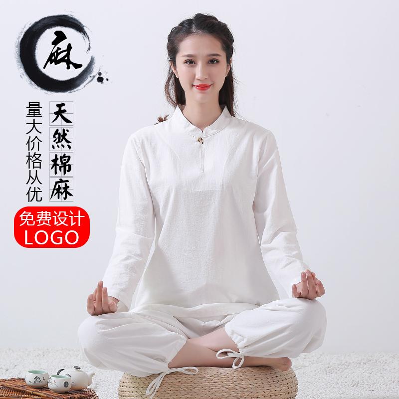 Национальная китайская одежда Артикул 604859865434