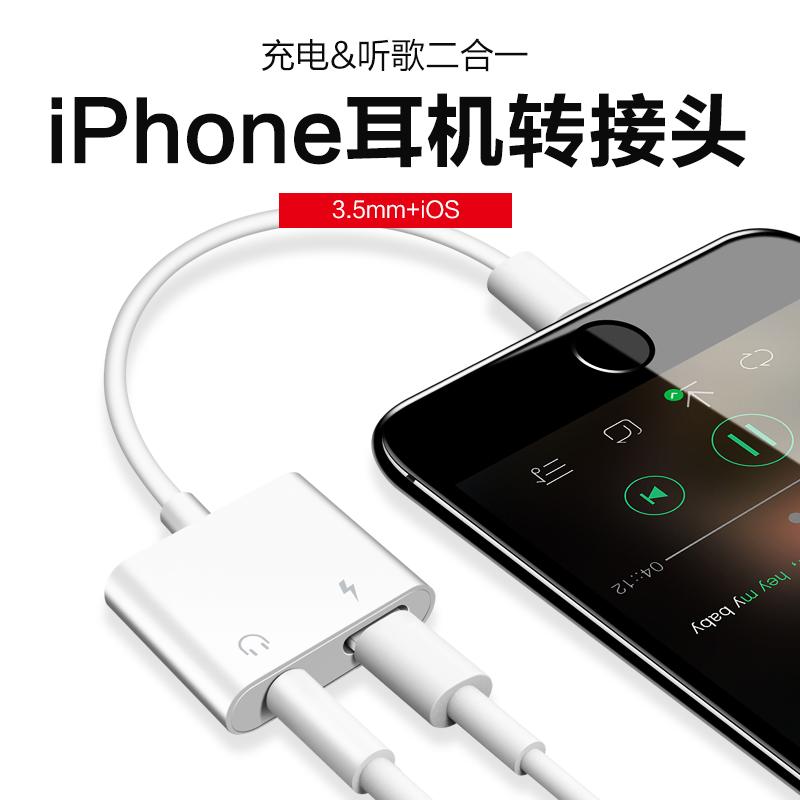 iPhone 7 8 plus XRイヤホン充電アダプターXS Max線の二合一変換器卸売を適用します。