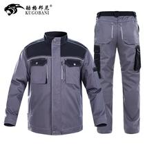 电焊工作服男套装防烫耐磨耐脏春夏长袖上衣定制反光条电工劳保服