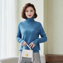 第二件0元秋冬新款高领毛衣长袖针织衫女大码套头宽松打底衫