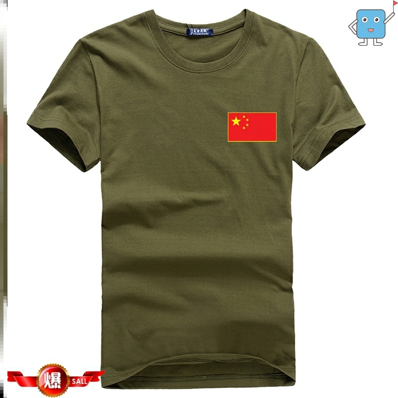 Summer military short sleeve special forces T-shirt blood half sleeve mens Vest outdoor military training clothing camouflage clothing army fans clothing