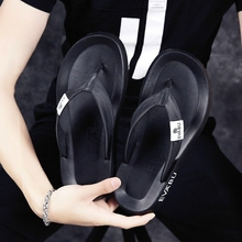 Slippers men's trend Korean version outdoor beach shoes men's sandals men's personalized flip flops men's foot clamping slippers summer