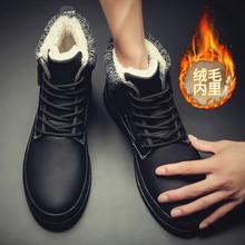 雪地靴男冬季東北戶外防水高幫男士馬丁靴冬天加絨加厚保暖棉鞋子