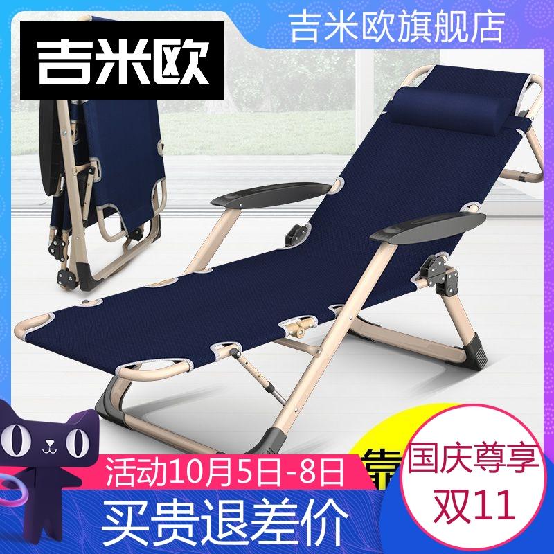 懒人床椅折叠两用轻便好收纳折叠床假一赔十