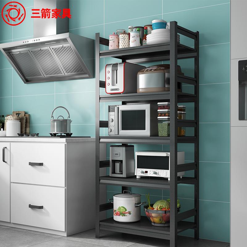 储物架多层多功能家用厨房超市货架