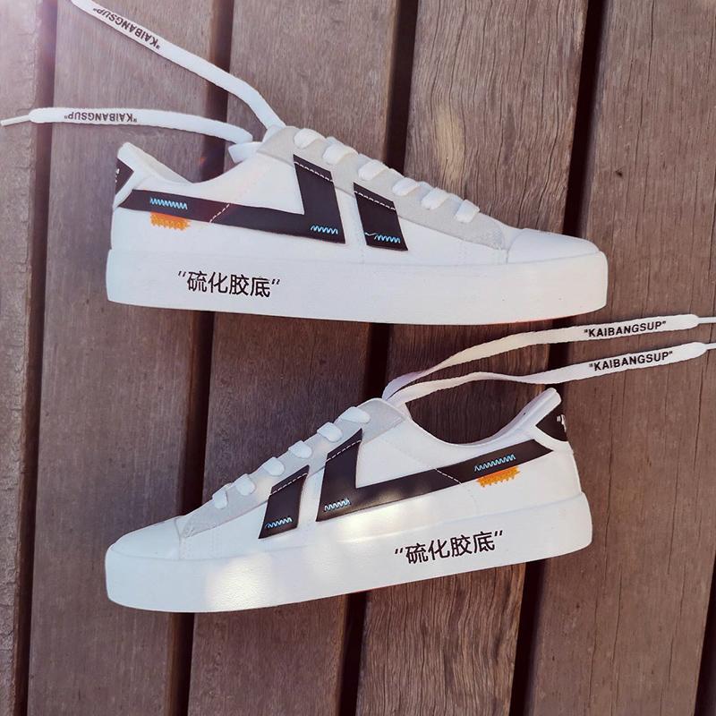 韩版港风帆布鞋男小白鞋联名爆改板鞋夏季百搭布鞋ins超火的鞋子