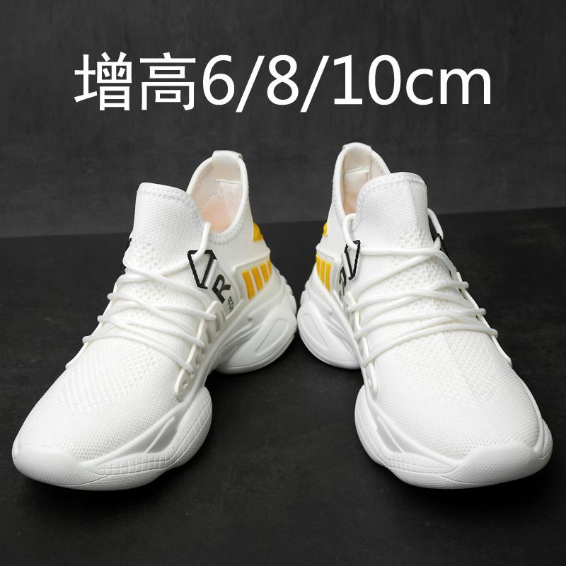 增高鞋男10cm内增高男鞋2020年流行鞋子老爹鞋运动鞋夏季透气网鞋