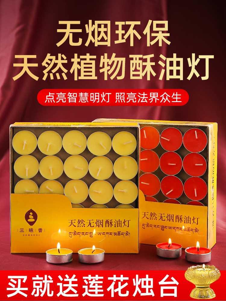 Масленные свечи Артикул 647363855890