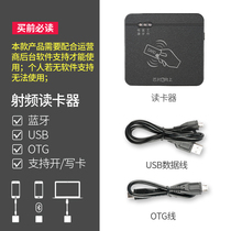 Shandong Karl KT8003 Two or three generation identification card reader Bluetooth RF Card Reader identification instrument