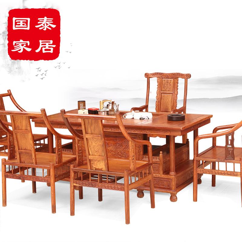 国泰家具红木茶桌新中式茶桌椅组合仿古实木小茶几花梨木功夫茶台