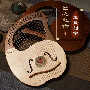 班士顿单板莱雅琴小竖琴十弦小众乐器便携式七弦小型里拉琴lyre琴