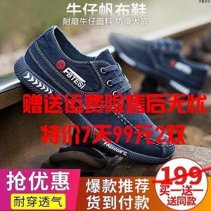 领5元券购买韦克达斯盛歌专营店fbtesi帆布鞋