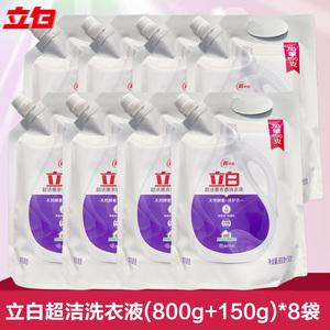 立白洗衣液950g*8袋装共15.2斤薰衣草香低泡持久馨香家庭装超值装