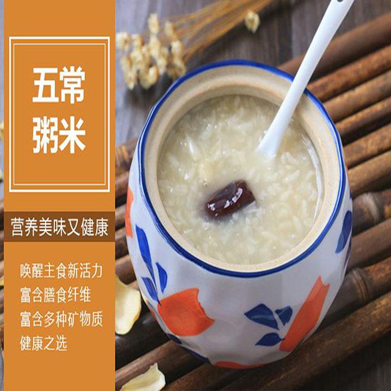 东北黑龙江五常大米官方旗舰店特级稻花香粥米5kg稻香黑土嘎嘎香