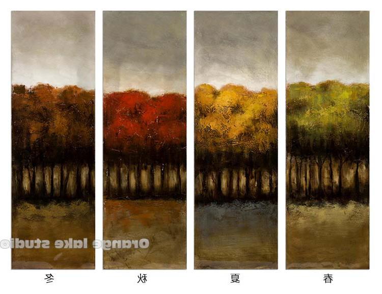 日本购四季树林4款供选布画芯高清印制油画客厅餐厅竖款装饰组画