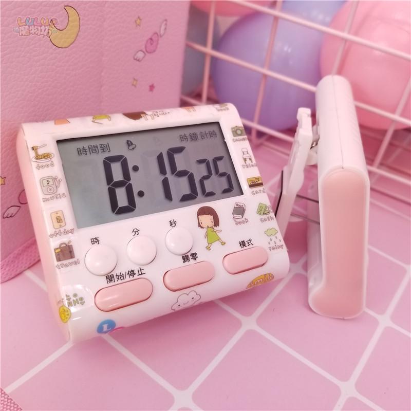 粉色可爱迷你电子计时器表桌面闹钟(非品牌)