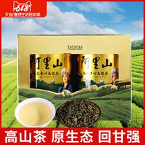 YuYuPas 优游吧斯 台湾阿里山茶 青心乌龙茶 礼盒装  75g*2罐/盒