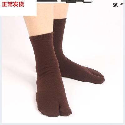 1..大拇指分開的襪子包郵二指襪男女日式2分指兩指襪四季中筒棉
