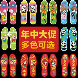 鞋垫十字绣 手工刺绣 自己秀图案儿童款-35码玫瑰花小孩幼女没的