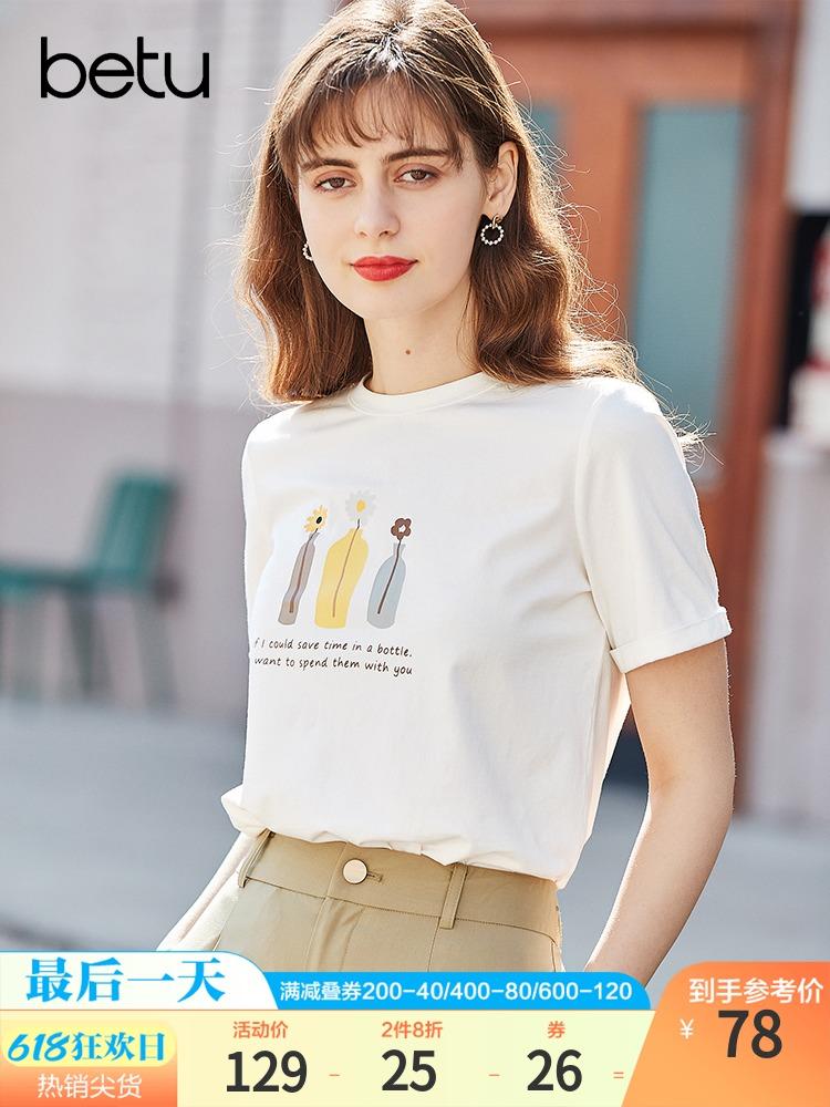 百图短袖T恤女白色新疆棉打底衫宽松显瘦2021年夏季新款上衣潮ins