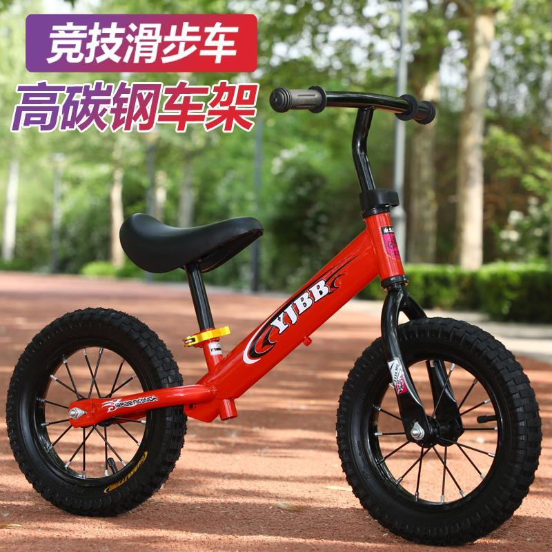 Детские велосипеды / Машинки с ручкой Артикул 619870195095