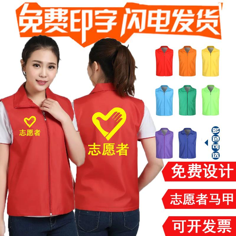 5g shopping mall garbage China Telecom Building Materials opening promoter blushing vest payment engineering clothes 300782