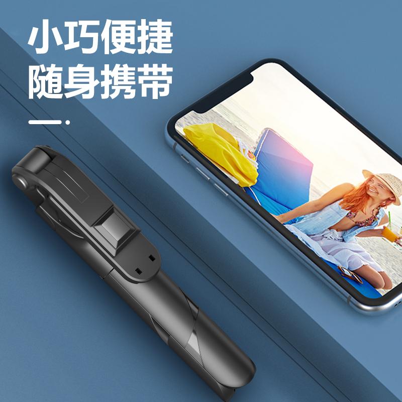 中國代購|中國批發-ibuy99|小米手机|自拍杆蓝牙多功能落地式三脚架华为苹果小米OPPOVIVO品牌手机通用