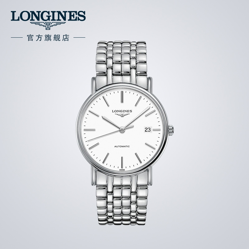 Longines Longines official authentic fashion series men's mechanical watch Swiss watch men's watch official website