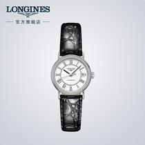 官网官方正品时尚系列女士机械表瑞士手表女腕表Longines浪琴