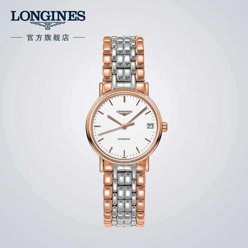 [2018新品]Longines浪琴官方时尚系列机械表钢链手表女L43221127