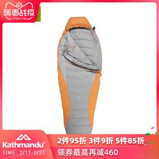 Kathmandu加德满都防泼防风户外便携driFILL羽绒睡袋 51223