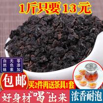 盒2125g乌龙茶礼盒装送礼茶叶安溪铁观音茶叶浓香型八马茶业
