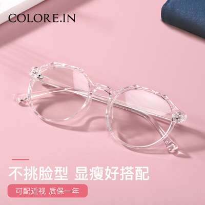 Transparent frame glasses frame female net celebrity ins Korean version of the trend of plain makeup can be equipped with myopia anti-blue light radiation eyes male tide