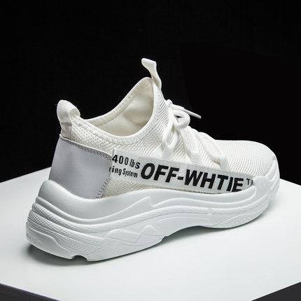 男鞋夏季透气运动休闲网鞋男士韩版潮流夏天轻便防臭网面跑步鞋子