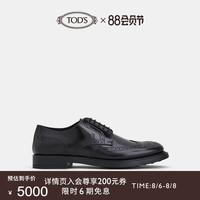 查看TOD'S官方正品2021夏季男鞋男士真皮系带商务休闲皮鞋男英伦风价格