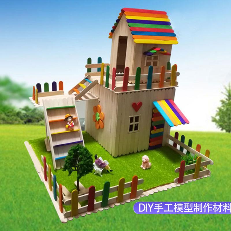 雪糕棒冰棍棒diy手工制作房子小屋材料包幼儿园雪糕棍儿童玩具