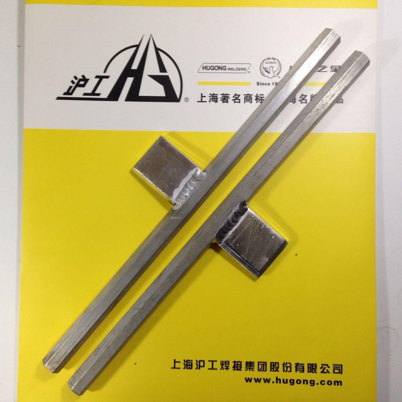 60.00元包邮上海沪工沪工之星电焊机BX1系列原装导轨滑轨配件专用配件导轨