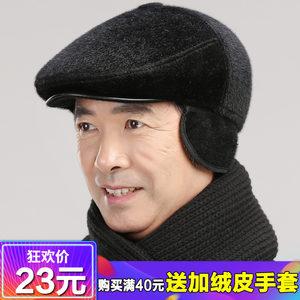 冬季中老年人男护耳前进帽棉鸭舌帽