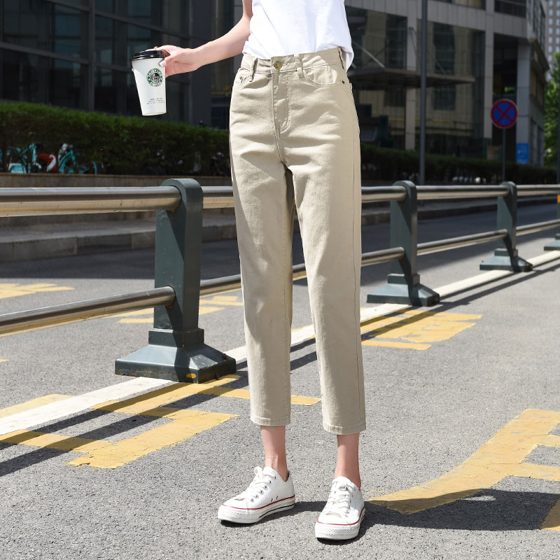 Off white jeans womens loose high waistline 9 points 2020 summer new thin style thin and versatile elastic straight tube 8 points