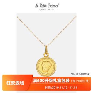 Le Petit Prince  小王子999足金黄金吊坠头像项链女金币锁骨项链