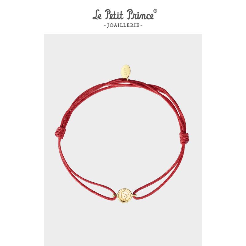 Le Petit Prince 小王子珠宝幸运手环红绳情侣款宝石星星手绳女