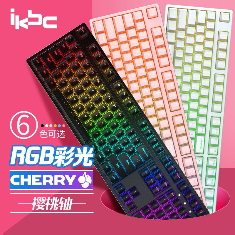 ikbc F87f108RGB背光多彩机械键盘 吃鸡游戏笔记本cherry樱桃青轴