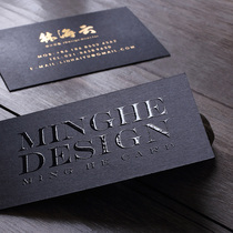 High-grade creative black card to do business card company commercial custom double-sided bronzing thickening Phnom Penh special paper card making double-sided printing bump imprint custom free design QR code