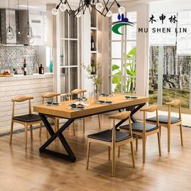 北欧实木餐桌椅组合简约现代长方形咖啡厅家用饭桌小户型餐厅桌子