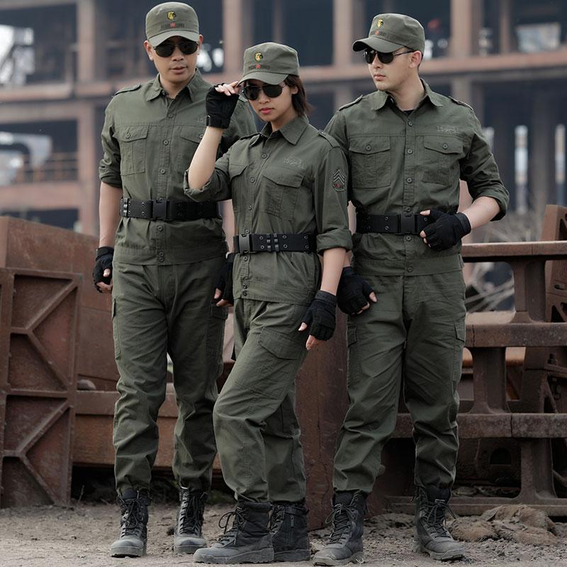 Военная униформа разных стран мира Артикул 565295294153