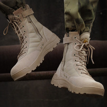 Outdoor military fan tactical Flying boots Fall breathable 07 Combat Boots Mens special Forces desert boots Marine Boots Army shoes