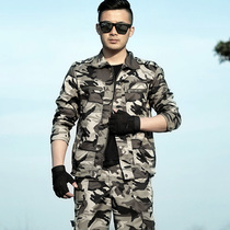 Camouflage suit mens outdoor military uniform special Forces for the training of multi-bag tooling uniforms military fans clothing training