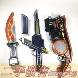 万代 假面骑士铠武 DJ枪 胜哄 无双刀 香橙剑 大橙丸 日版DX 锁种